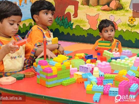 DAY CARE &AFTER SCHOOL CARE AT NEAR QTEL WAKRA