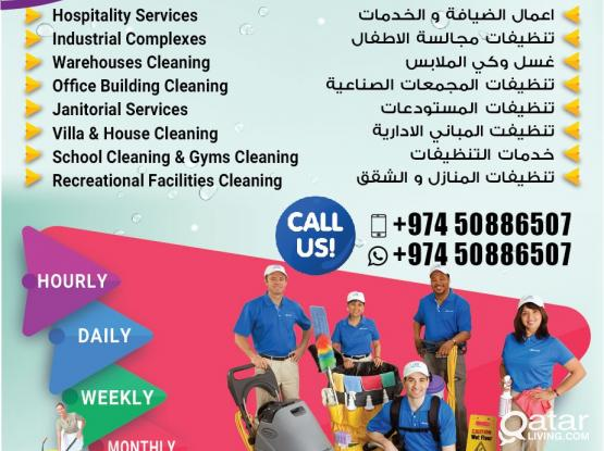 Cleaning & Maintenance Services