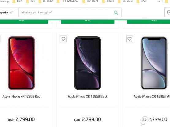 Apple iPhone XR 128 GB QAR2799 LULU AND AL ANEES | Qatar Living