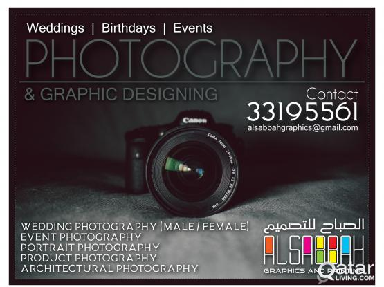 Photography & Graphic Designing