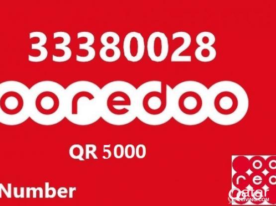 OOREDOO VIPNumber 33380028