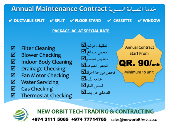 AC Maintenance Starting from QR90
