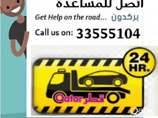 New and Used Commercial Vehicles for Sale | Qatar Living Cars