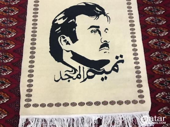 Handmade new carpet with Tamim Al Majd portrait