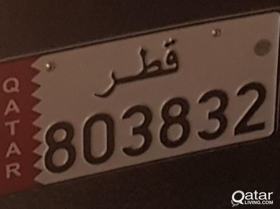 Number Plate- 803832