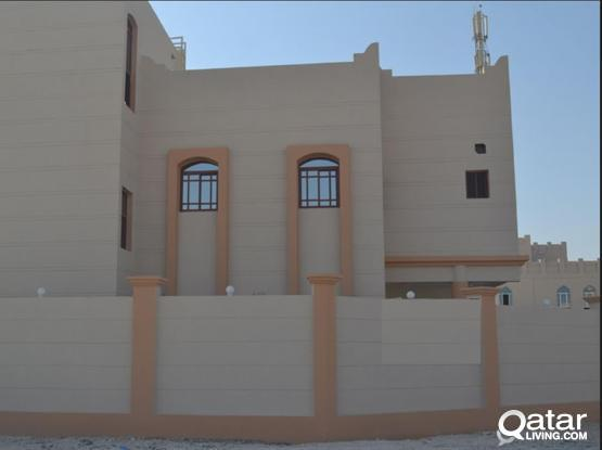 Executive Bedspaces in Ain Khaled from Aug 1st
