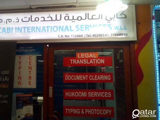 Business Setup Service