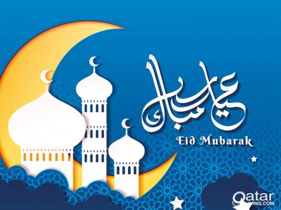 Eid Greetings Card + Brochure + Envelops + Company Profile + Business Card Call -70266738