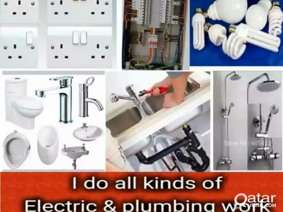 All kinds of maintenance works, service all type of household items-Electric, Plumbing works-66215408