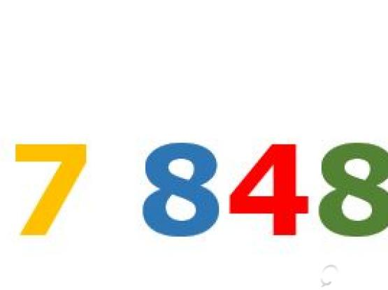 Fancy ooredoo number for sale (3377 8488)