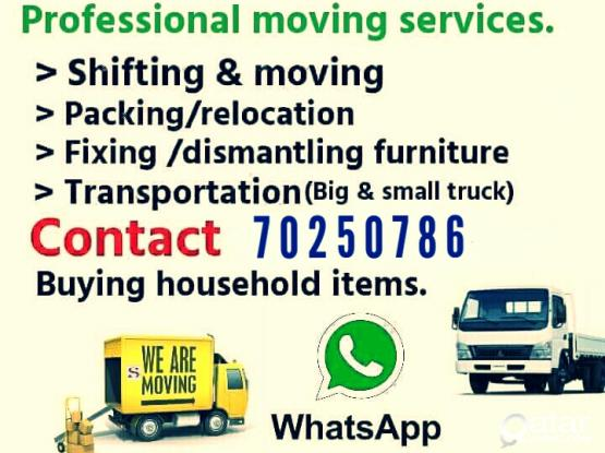 Qatar best movers  call  70250786 --