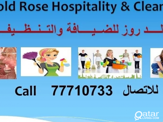 Gold Rose Services