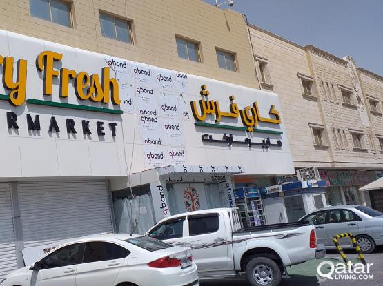 SHOP AT PRIME LOCATION AS PART OF NEW HYPERMARKET - MUAITHER