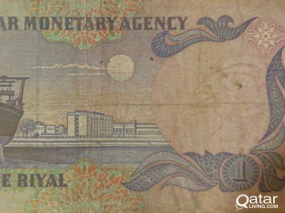 Old Rare Qatar riyal Note