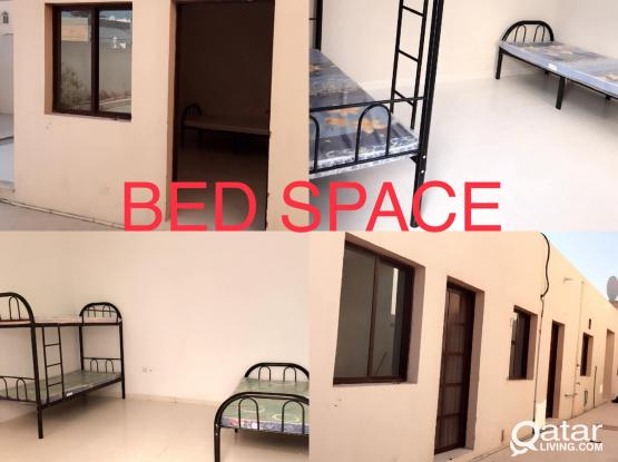 BED SPACE, CONCRETE ROOM