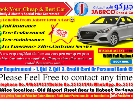 New Brand  0km Car Available For Rent :- Contact us :- 44663933/33131241
