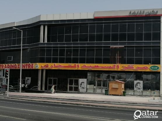 OFFICE FOR RENT 291 SQM IN SALWA ROAD
