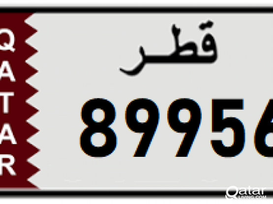 Number Plate Special in Muroor 89956