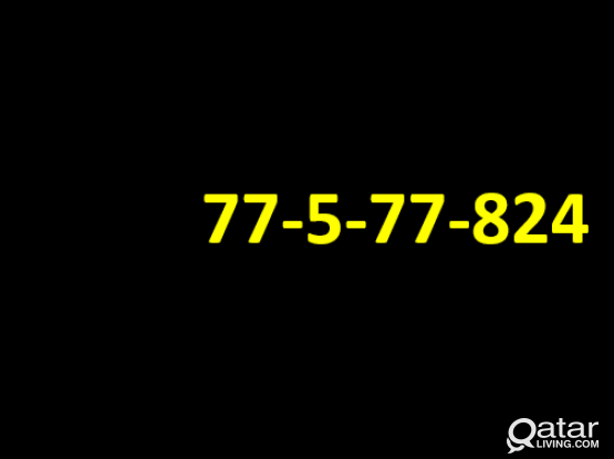 VIP Lucky number (77-5-77-824)