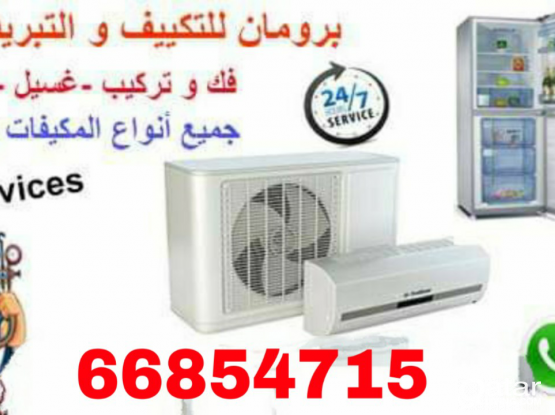 AC SAREVICE  REPAIRING FIXING GAS FILLING SELLING AND ELECTRIC MAINTENANCE YOUR NEED INSTALLATION JUST CALL ME 66854715