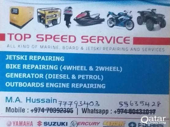 Top Speed Service