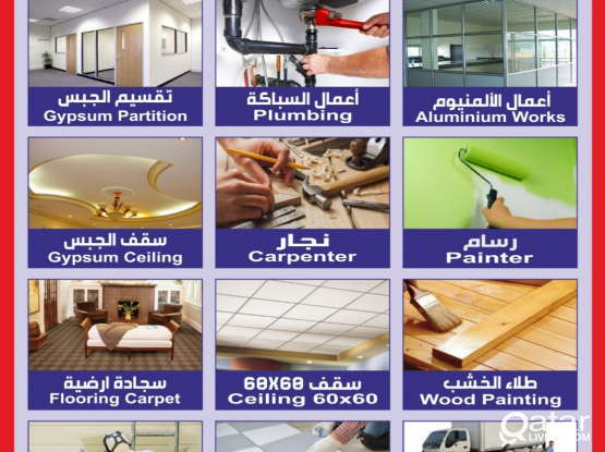 Carpentar, paintng, spray paint professional, maintenance. Please call 66191107