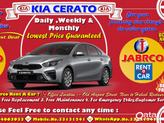 Kia Cerato Available For Rent  !!! Lowest Price Guaranteed !! Call Us Now:- 44663933 / 33131241 /31274153