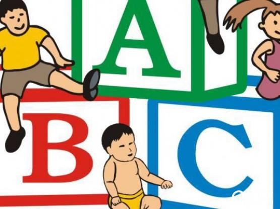Day Care/Baby Sitting @ Maamoura near Parco Mall /Salwa Rd