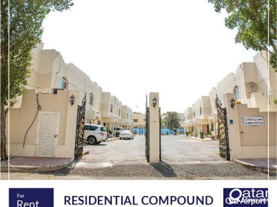Al Matar Compound Villa