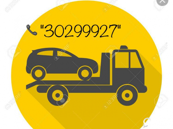 """BREAKDOWN SERVICE """"""""30299927"""""""""""