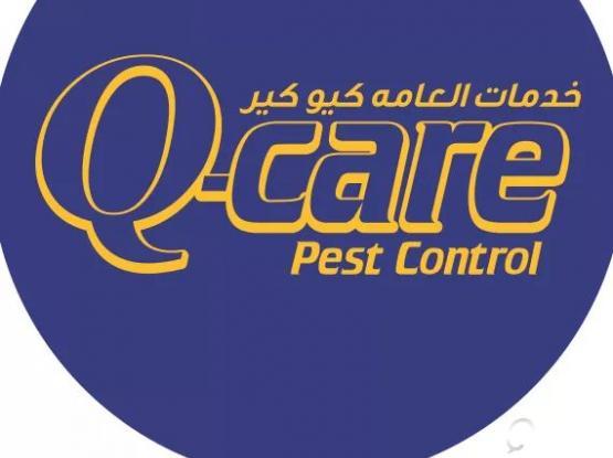 Professional  Pest Control. Call us 77000362