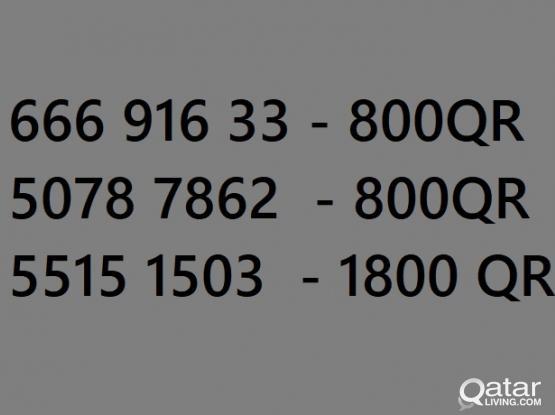 Ooredoo Fancy Mobile Numbers
