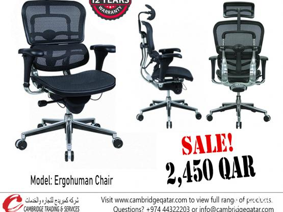 Ergohuman Medical Chair Promotion