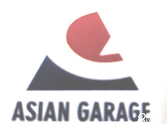 Automobile  Mechanic-Automotive Service Industry