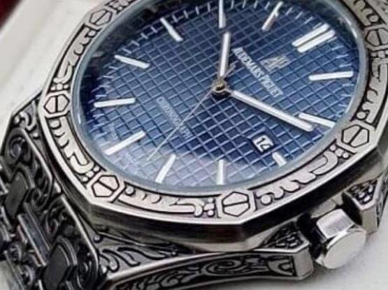 Audemars Piguet engraved Watch