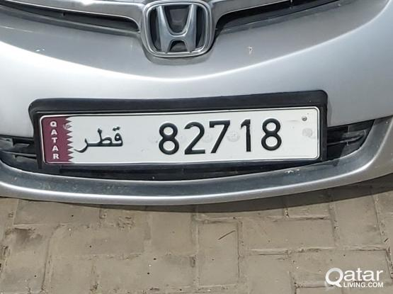 8 271 8 Fancy number plate. First and last number same.