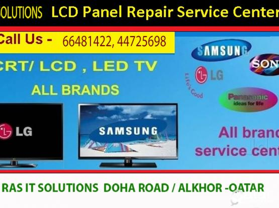 COMPUTERS AND LED LCD SALES AND SERVICES