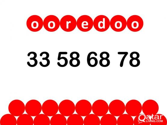 Ooredoo special number 33 58 68 78