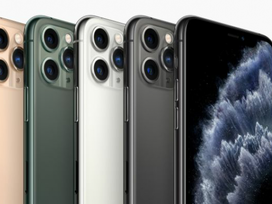 looking for Iphone 11 pro or Max