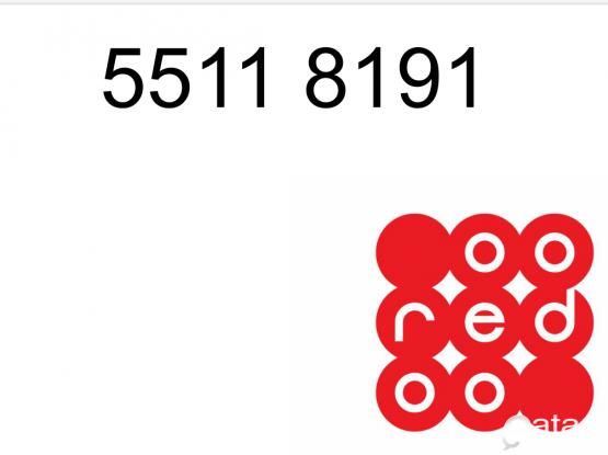 OOREDOO fancy number