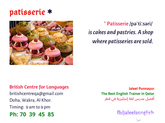 SPOKEN ENGLISH, IELTS, SAT for CS Ph: 70 39 45 85