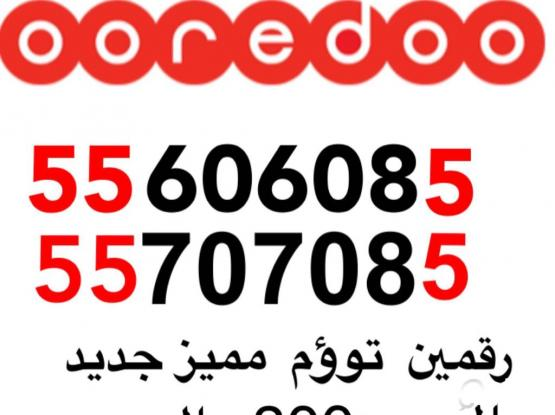 new hala perpaid numbers