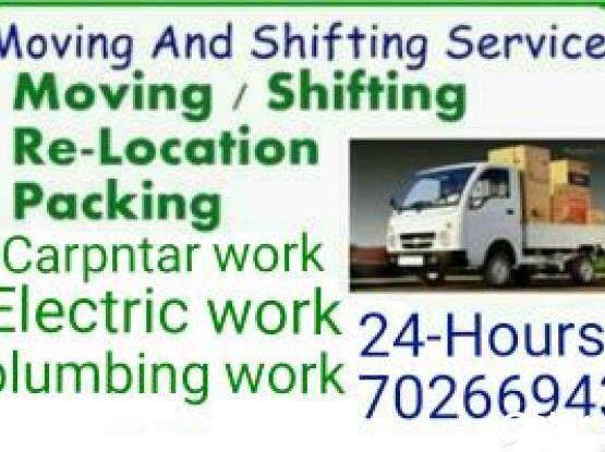 Electrical plumbing painting gypsum board partition work. Call 70266943