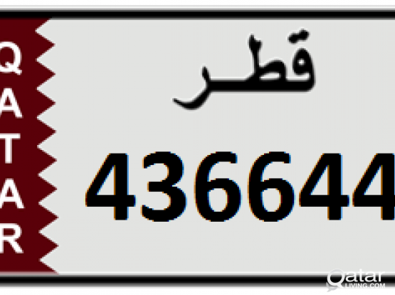 Fancy And Lucky SPECIAL NUMBER FOR VIP Cars-436644