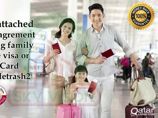 Baladiya attested tenancy agreement for applying Family Residence Permit through METRASH2