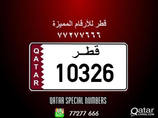 10326 Special Registered Number