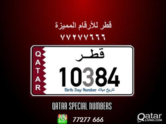 10384 Special Registered Number