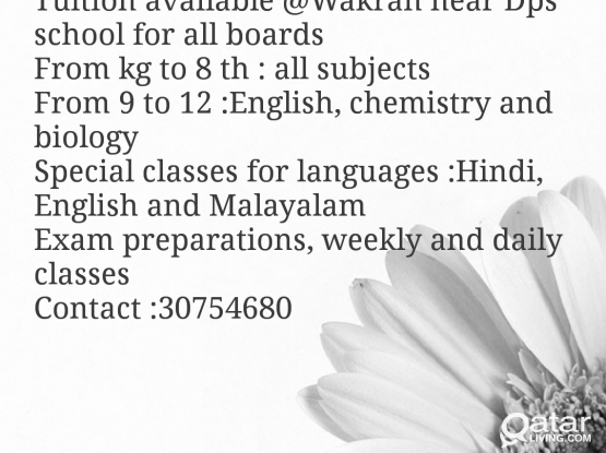 Tuition available @wakra
