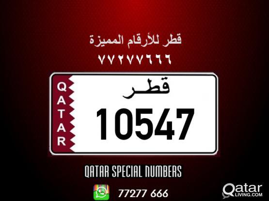 10547 Special Registered Number