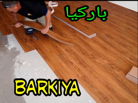 Barkiya service